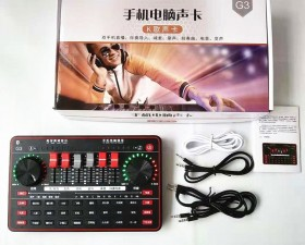 Sound Card SHIYANLIGHT G3